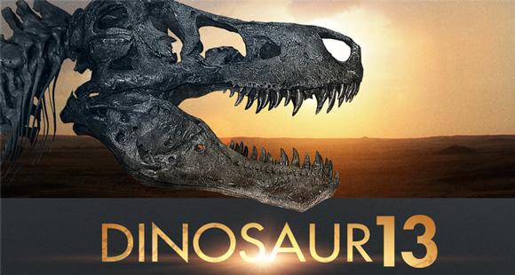 dinosaurstop.com